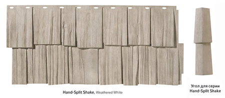 Серия панелей Hand-Split Shake