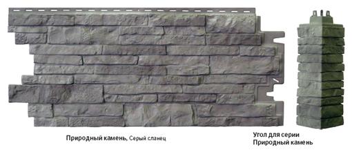 Nailite серии Stacked Stone
